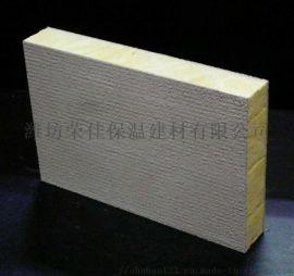 岩棉水泥砂浆复合板5个厚A级防火岩棉保温