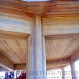 益陽木紋漆,車庫木紋漆,鐵管木紋漆