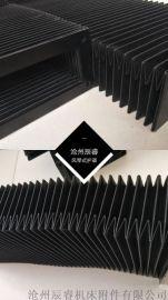 雕刻机横梁专用伸缩式风琴护罩,折叠式风琴防护罩厂家