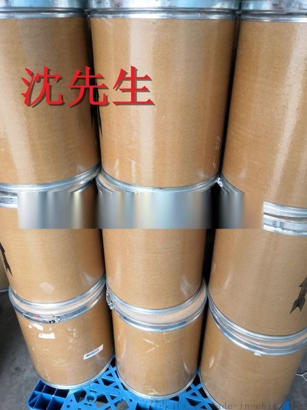 乳糖酸 生产厂家 原料供应