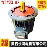 玻璃鋼防水電機 YLF180L-16/5.5KW