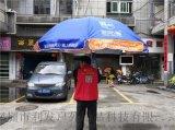 深圳南山太陽傘定製深圳龍崗戶外太陽傘