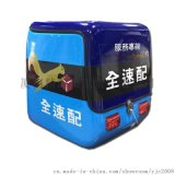摩托車載快遞箱大尾箱貨箱食品外送箱外賣箱