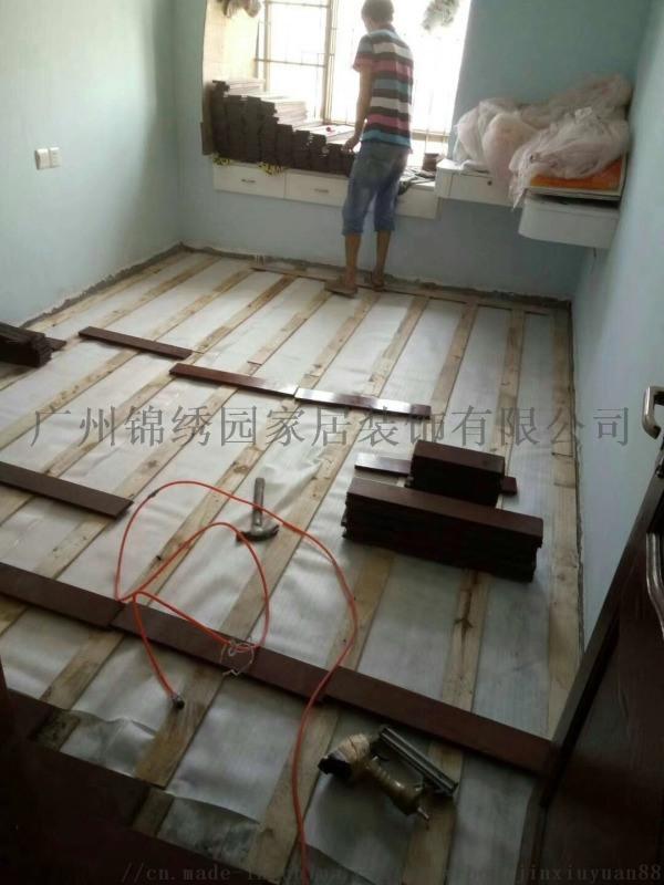 广州复合地板厂家直销-复合地板安装-复合地板维修