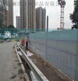 吸聲磚聲屏障 陸良吸聲磚聲屏障生產廠家