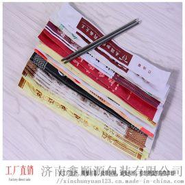 一次性筷子套生產廠家批發直銷
