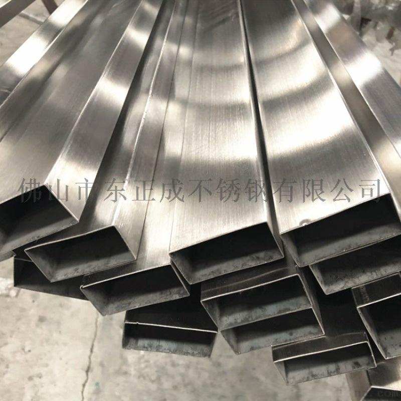 江苏不锈钢边管厂家,304不锈钢扁管