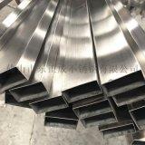江蘇不鏽鋼邊管廠家,304不鏽鋼扁管