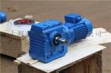 弗麦直销SF87减速电机齿轮箱