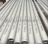 不鏽鋼圓管溫州304工業管