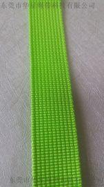 尼龙织带 箱包 背包辅助织带 编织带