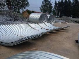 镀锌波纹钢管 金属波纹涵管 施工方便