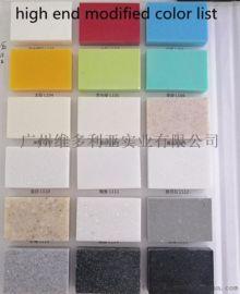 2440*760*12mm半铝半钙复合人造石板材