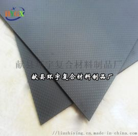 碳纤维板 3K(斜纹/平纹)哑光 亮光定制