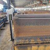 150*150*6*9熱軋T型鋼,Q345BT型鋼