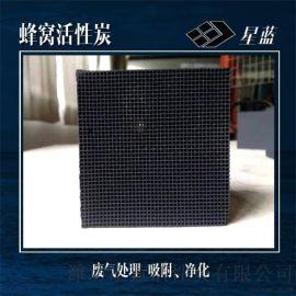 蜂窝活性炭柱状活性炭废气处理活性炭