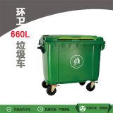 鞍山660升垃圾桶價格-瀋陽興隆瑞