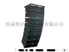 郑州专业安装音响系统厂家 专业技术人员安装调试