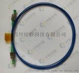19新北京供應532nm光纖跳線/633nm光纖跳線(單模,多模可選)