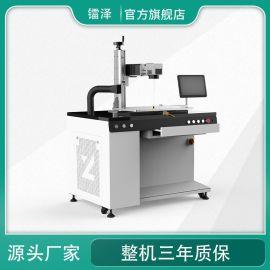 大幅面加高激光打标机300*300金属ABS打标