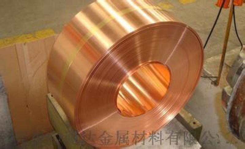 供应日本C2720-H全硬黄铜带