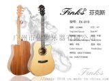 芬克斯FK-819高端面单原声民谣吉他41寸