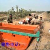 U型现浇水渠成型机 梯形混凝土水渠滑模机