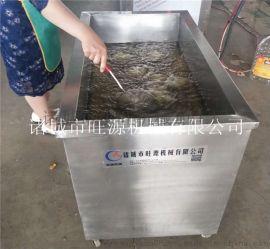 洋葱圈油炸设备 **圈电磁油炸机 供应电磁油炸单机 环保节能