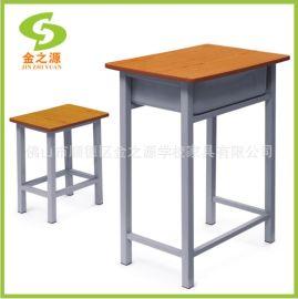 厂家直销善学简约学校课桌椅 ,健康环保耐用学习桌