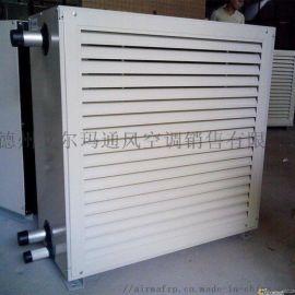 车间厂房用S534型工业冷风机 水冷型S534风机
