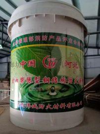 膨胀型钢结构防火塗料 室内 室外使用