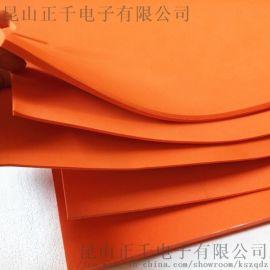 昆山橙色垫刀板模切EVA泡棉