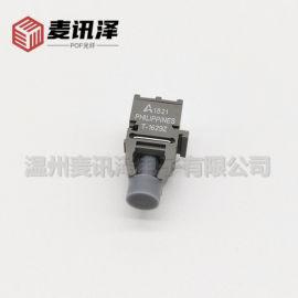 50M安华高光纤收发器AFBR-1629Z