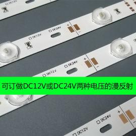 12V不防水卷簾燈漫反射 深圳同盈M12漫反射