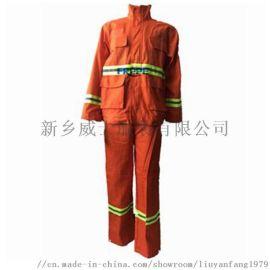 新型森林防火消防服 桔红迷彩森防系列全棉阻燃面料