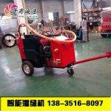 瀝青路面裂縫灌縫機專業生產安徽60L小型灌縫機
