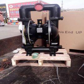 山东日照市英格索兰气动隔膜泵耐高温隔膜泵