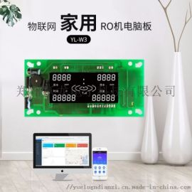 郑州跃龙净水器物联网电脑板YL-W3