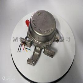 PJZS-3145S/2不锈钢双向拉绳开关