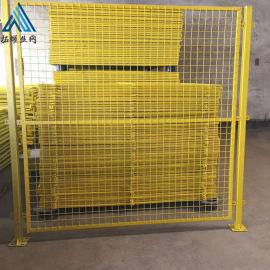 仓库分拣区围栏网/车间隔离防护网