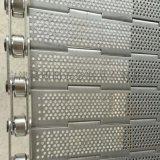 蔬菜清洗机链板 挡板式冲孔链板 金属输送链板