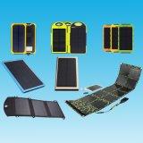 太陽能充電寶  太陽能移動電源