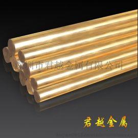直销铜棒材 紫铜棒 黄铜棒 直径10--260mm材质齐全