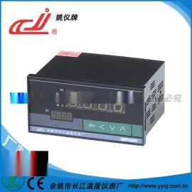 姚仪牌XMT-9000系列智能温度控制仪单一输入加报