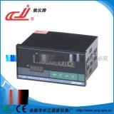 姚儀牌XMT-9000系列智慧溫度控制儀單一輸入加報