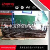 供應工業爐膛爐壁掛式電爐帶,電熱帶