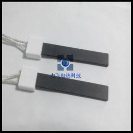 氮化硅陶瓷加热棒 热水龙头 技术**