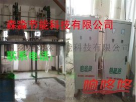 供应吉林辽宁黑龙江河北山东北京不锈钢反应釜专用加热器 化工反应罐环保节能电磁加热器