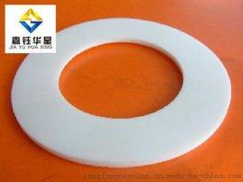 嘉鈺華星HG20606標準純料四氟墊片,異型定做