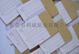 供应海王28克打字纸/打字纸规格787*1092mm